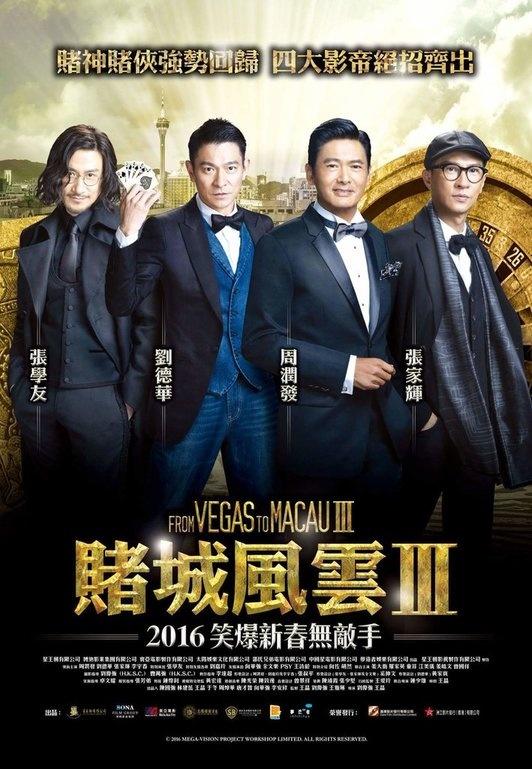 Psy lam khach moi trong 'Than bai Macau 3' hinh anh 2