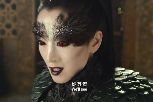 Cung Loi bien hoa khon luong trong 'Tay du ky 2' hinh anh