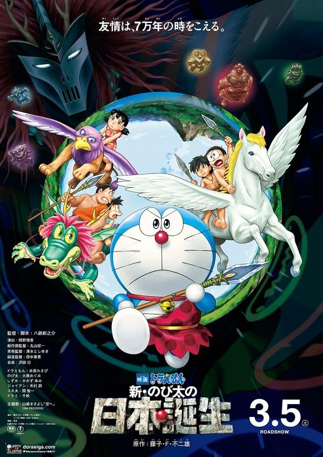 Nguoi dan Nhat van rat me meo may Doraemon hinh anh 1