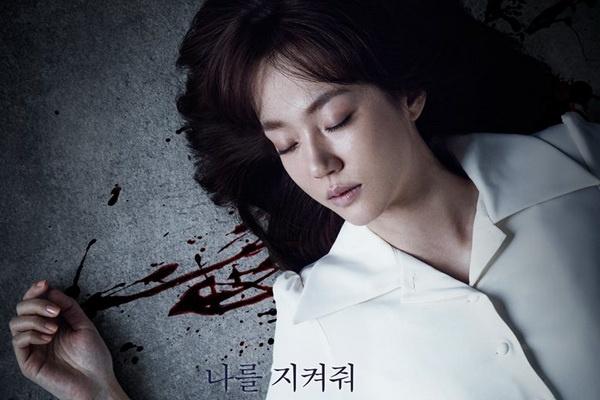 Trailer bo phim 'Nguoi dich chuyen thoi gian' hinh anh