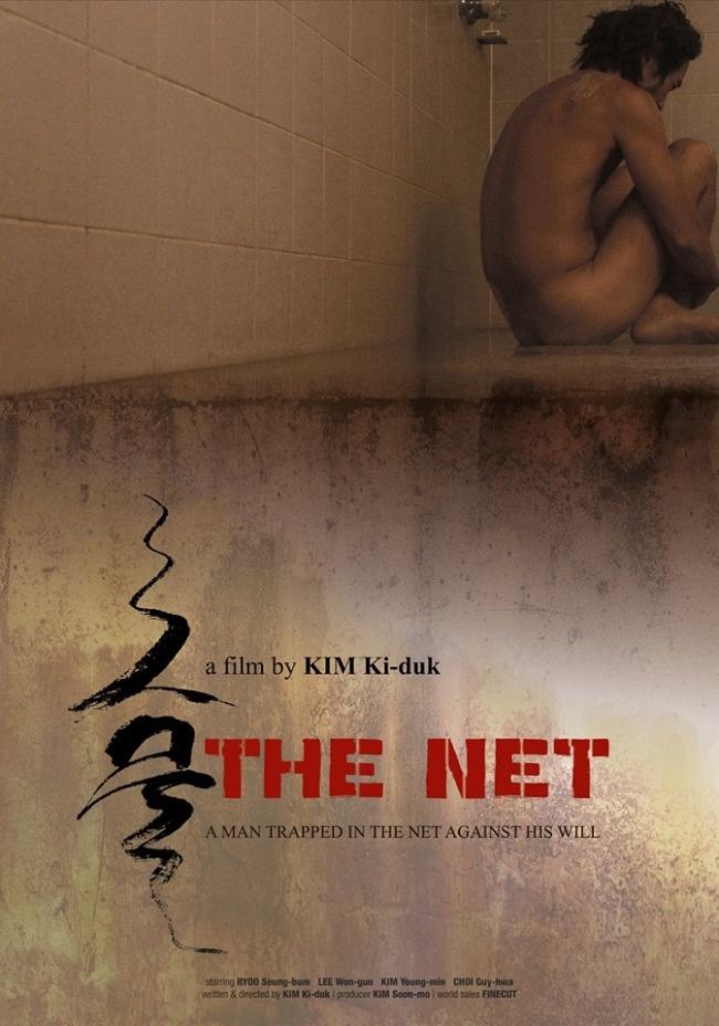 Phim de tai Trieu Tien cua Kim Ki Duk duoc san don hinh anh 1