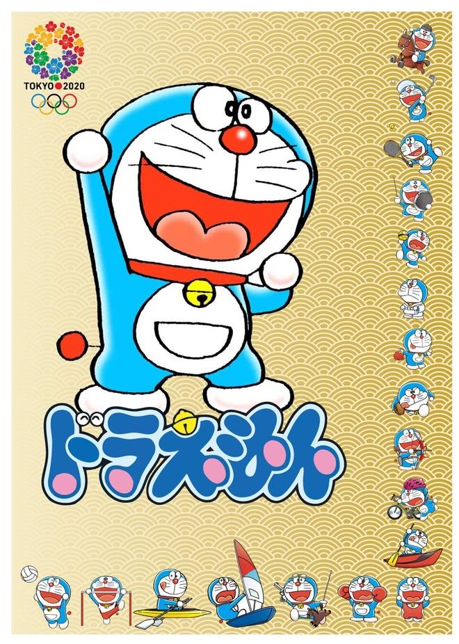 clip gioi thieu Olympic Tokyo 2020 anh 4