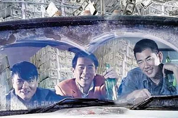 'Tam dai tac vuong': Cuoc hoi ngo cua ba tai tu Hong Kong hinh anh