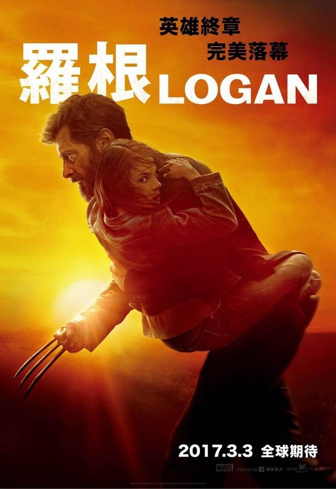 Bom tan 'Logan' ve Wolverine bi cat 14 phut tai Trung Quoc hinh anh 1
