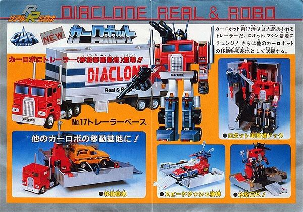 Nhung lan 'lot xac' cua nguoi may Optimus Prime thuoc 'Transformers' hinh anh 1
