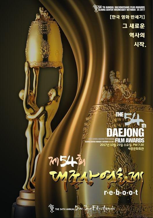 Giai 'Oscar Han Quoc' ngo lo bom tan chien tranh cua Song Joong-ki hinh anh 2