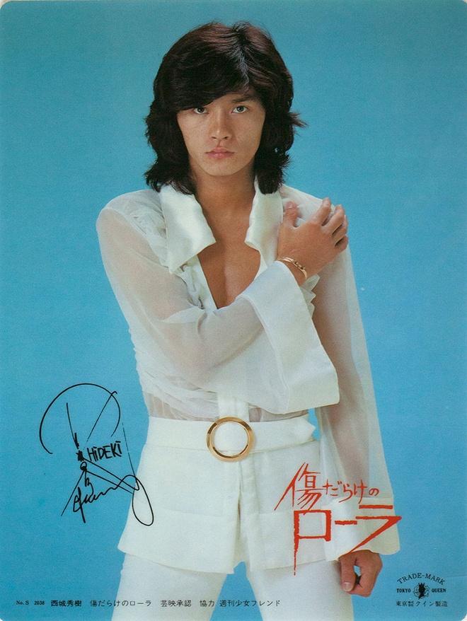 Sieu sao Jpop Hideki Saijo qua doi o tuoi 63 hinh anh 1