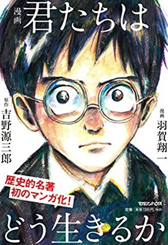 Huyen thoai Hayao Miyazaki kho long kip ra phim moi vao nam 2020 hinh anh 2