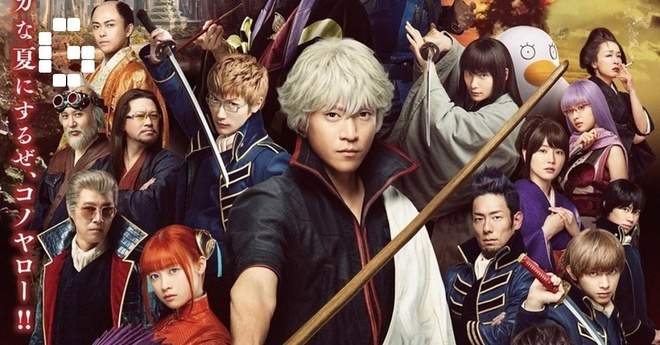 Trailer bo phim 'Gintama 2' hinh anh