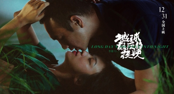 Trailer bo phim 'Long Day's Journey into Night' hinh anh