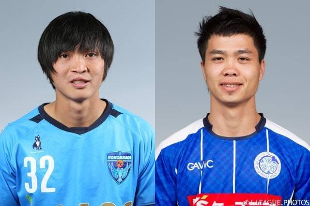 Yokohama 2-2 Mito: Cong Phuong lo co hoi so tai voi Tuan Anh hinh anh 1