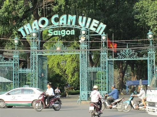 Thuc hu ve thong tin pha bo Thao Cam Vien Sai Gon xay cao oc hinh anh