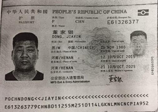 Khach Trung Quoc an cap tren chuyen bay den TP.HCM hinh anh
