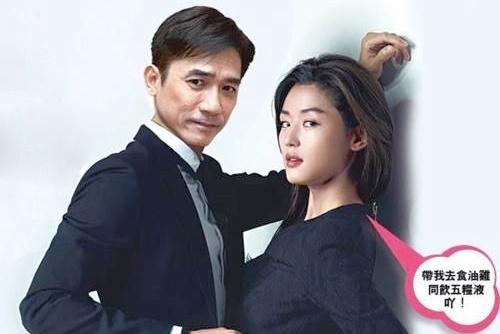 Ro tin don Jun Ji Hyun dong phim cung Luong Trieu Vy hinh anh