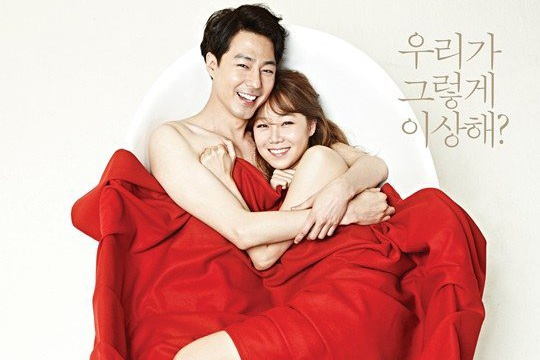 Phim moi cua Jo In Sung tung poster 'nong' hinh anh