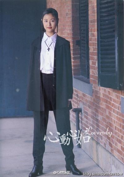 Anh nam 17 tuoi cua Lam Tam Nhu gay chu y hinh anh 8