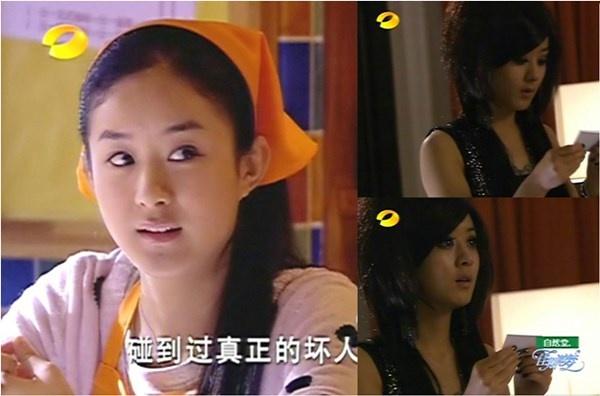 Triệu Lệ Dĩnh tiếp tục cố gắng vươn lên với những vai phụ trên màn ảnh. Cô có vai  diễn đáng yêu trong Giai kỳ như mộng và gây bất ngờ với hình ảnh nhân vật cô tiểu thư nhà giàu trong Đông Tử.