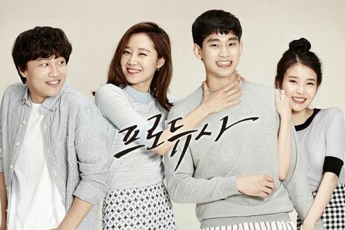 'The Producers' cua Kim Soo Hyun kiem duoc bao nhieu tien? hinh anh