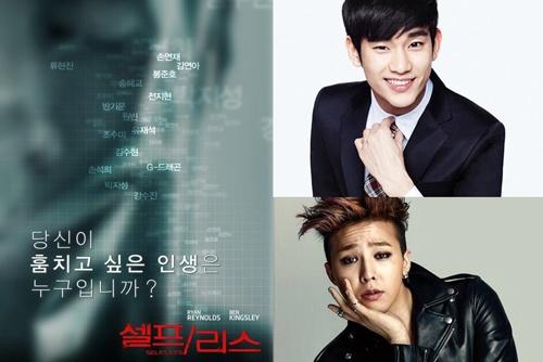 Ten G-Dragon, Kim Soo Hyun xuat hien tren poster phim My hinh anh