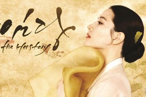Song Seung Hun duoc moi ket doi cung Lee Young Ae hinh anh