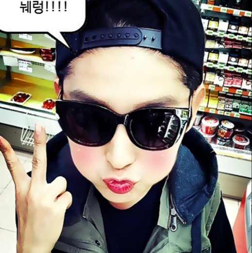 10 dieu thu vi ve 'Thu sinh bong dem' Lee Jun Ki hinh anh 9