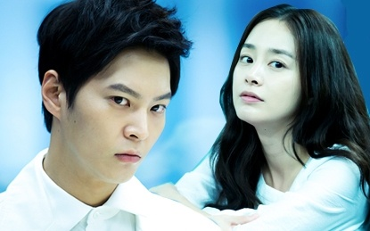Kim Tae Hee den Viet Nam nghi duong hinh anh