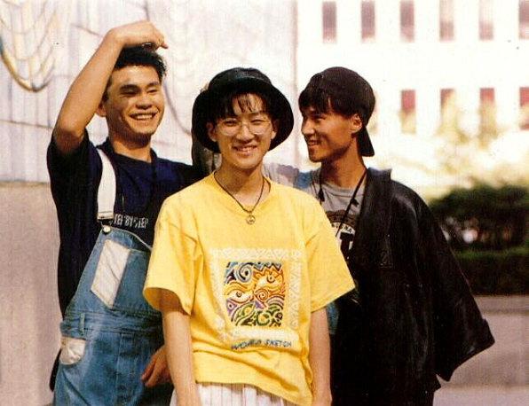 Nan Arayo - Seo Taiji and Boys hinh anh