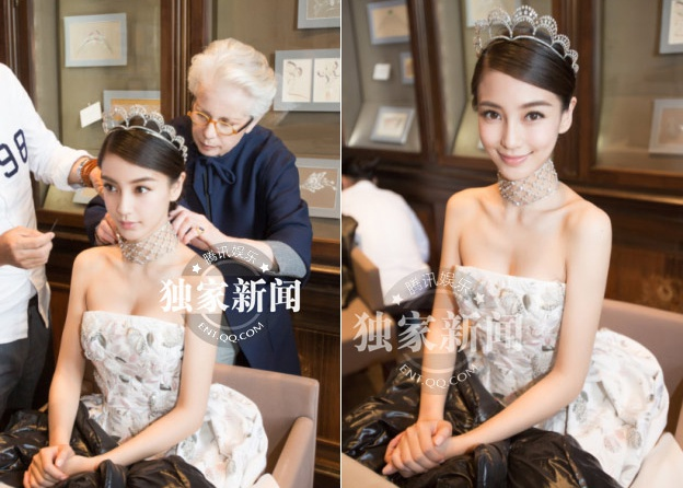 Huynh Hieu Minh khoc trong tiec cuoi co tich voi Angelababy hinh anh 4