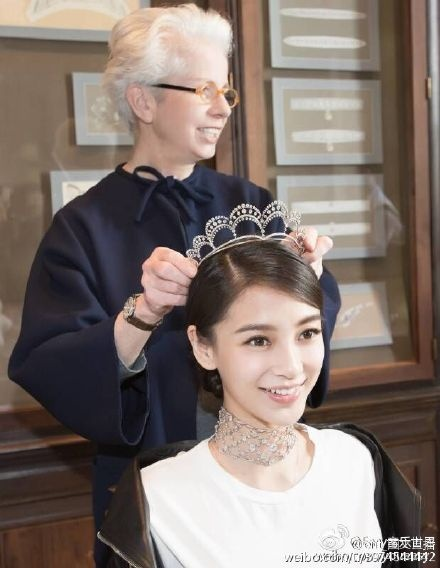 Huynh Hieu Minh khoc trong tiec cuoi co tich voi Angelababy hinh anh 3