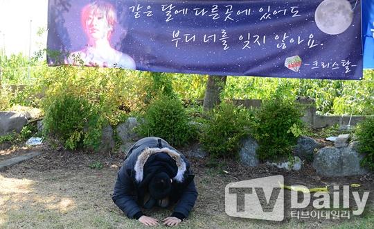 Eun Hyuk cua Super Junior roi nuoc mat ngay nhap ngu hinh anh 6