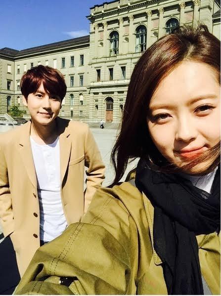 Kyu Hyun cam nang Go Ara hinh anh 1