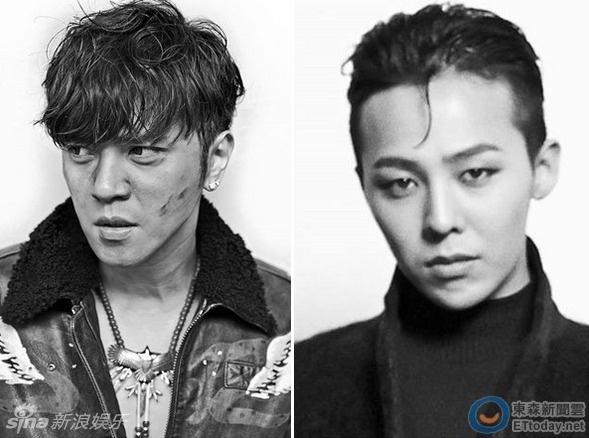 La Chi Tuong bi to dao y tuong MV cua G-Dragon hinh anh 1
