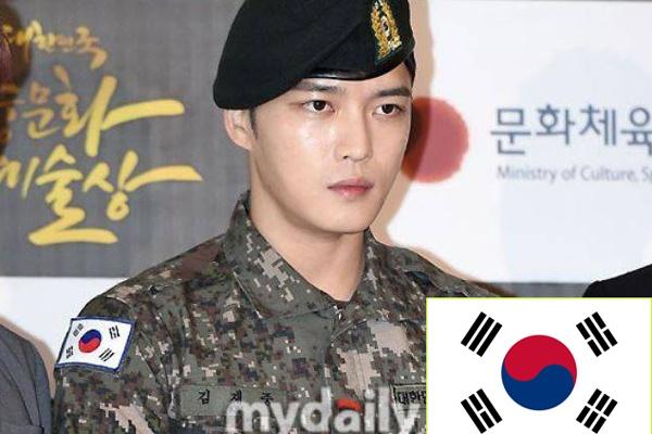 Jae Joong (JYJ) bi chi trich vi deo quoc ky nguoc hinh anh