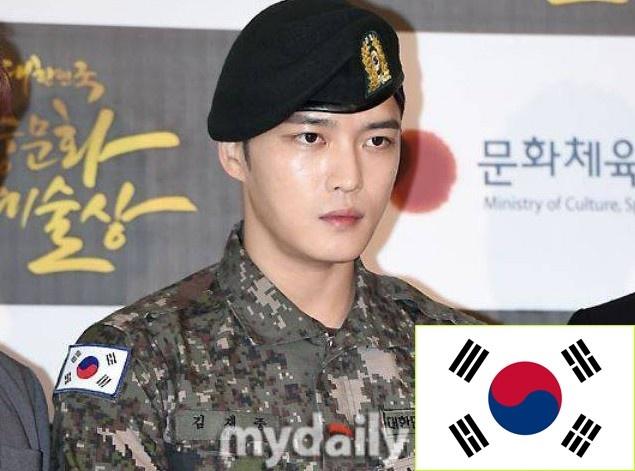 Jae Joong bi chi trich dung dong ho dat tien trong quan ngu hinh anh 2