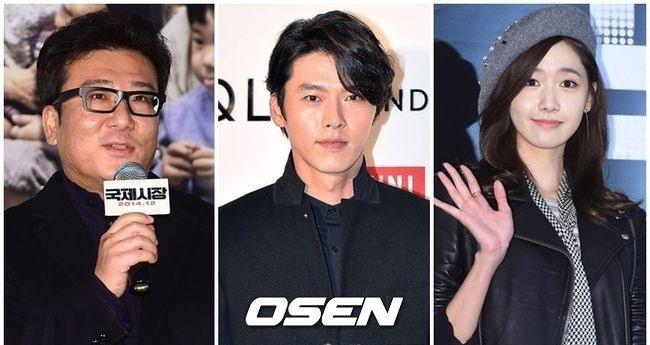 Yoona (SNSD) dong cap cung Hyun Bin hinh anh 1