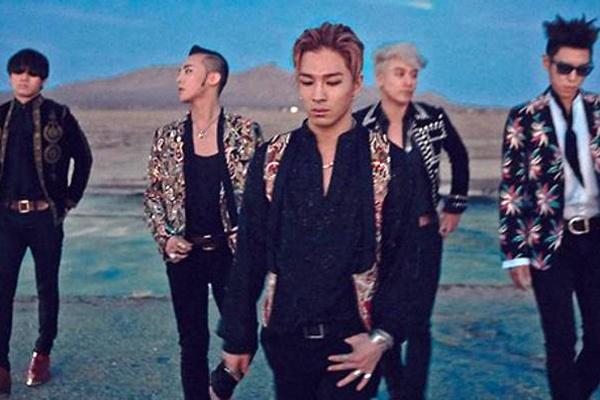 Big Bang tham gia giai thuong am nhac Trung Quoc hinh anh