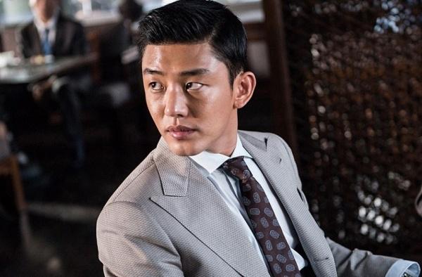 4 my nam Han but pha ngoan muc trong nam 2015 hinh anh 3