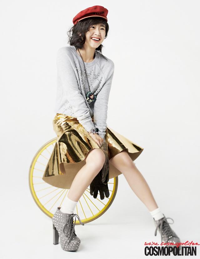Moon Geun Young chi 770.000 USD lam tu thien hinh anh 1