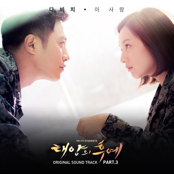 Nhac phim 'Hau due mat troi' thong tri bang xep hang Kpop hinh anh 1