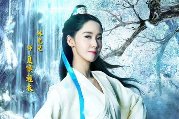 Poster co trang cua Yoona trong phim Trung Quoc hinh anh