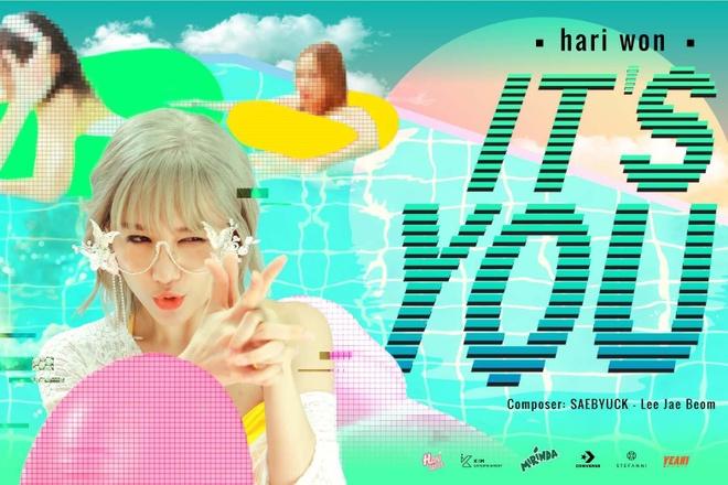 Hari Won mac bikini tao dang giua be boi trong MV 'It's you' hinh anh