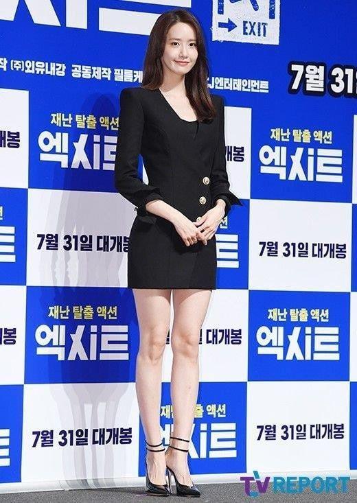Fan tranh cai khi Yoona dung hang vay 2.100 USD voi 2 my nhan Han hinh anh 2