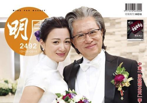 Tran Thieu Ha,  Ly Van Huy,  Tran Thieu Ha sinh con anh 2