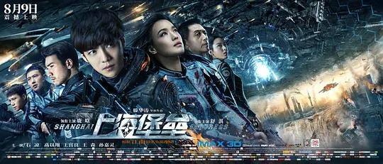 Phim mới của Thư Kỳ và mỹ nam 9X Lộc Hàm ê chề khi ra rạp