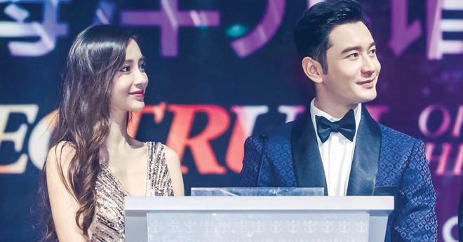 Angelababy va Huynh Hieu Minh ngu rieng du chung khach san hinh anh 2