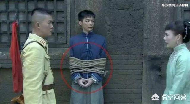 Nhung canh ngo ngan trong phim truyen hinh Trung Quoc hinh anh 10