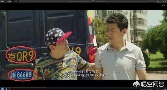 Nhung canh ngo ngan trong phim truyen hinh Trung Quoc hinh anh 13