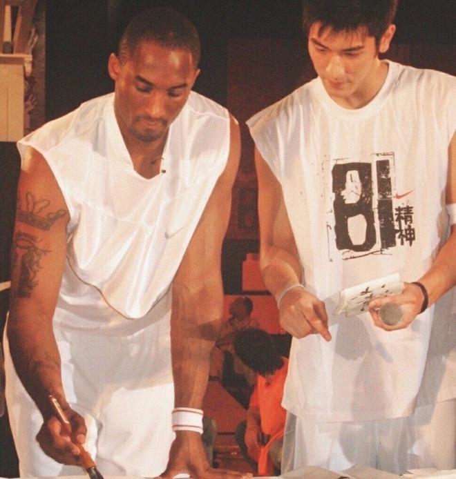 Anh cu cua Kobe Bryant va tai tu qua co Cao Di Tuong gay xot xa hinh anh 1 c435_intiarn4983330.jpg