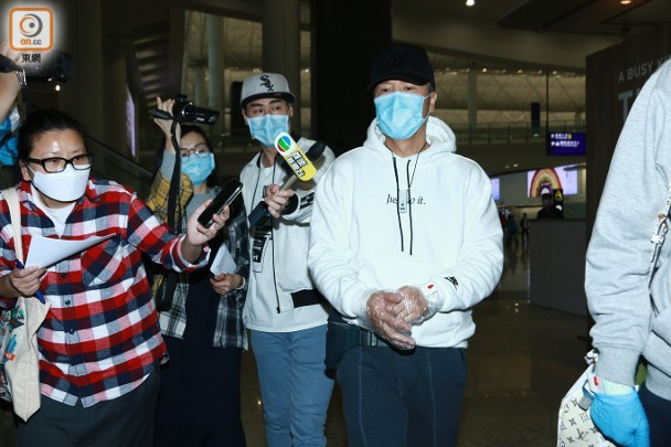 Chan Tu Dan phai deo vong tay theo doi khi tro ve Hong Kong hinh anh 4 bkn_20200320124323264_0320_00862_001_05p.jpg