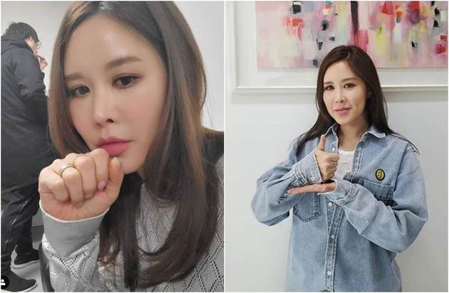 Chae Ri-na bien chung tham my anh 2